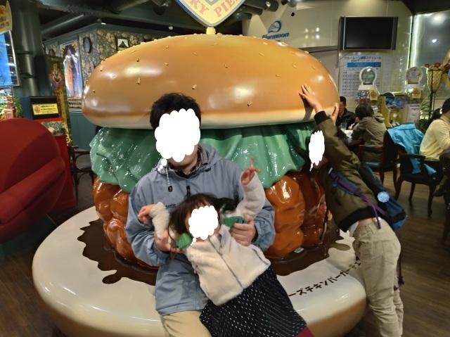 令和の初旅、はるばる行ったぜ函館へ_f0100593_15200261.jpg