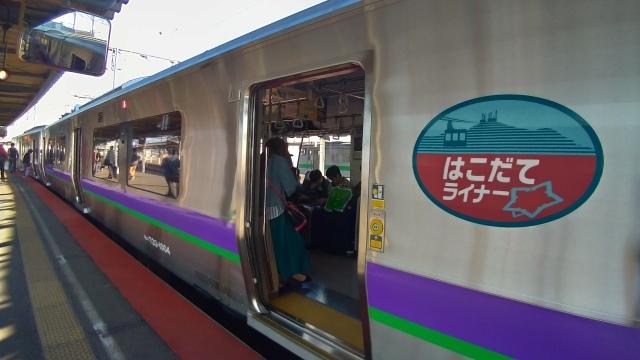 令和の初旅、はるばる行ったぜ函館へ_f0100593_15461289.jpg