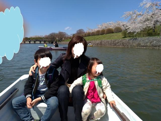 令和の初旅、はるばる行ったぜ函館へ_f0100593_15585074.jpg