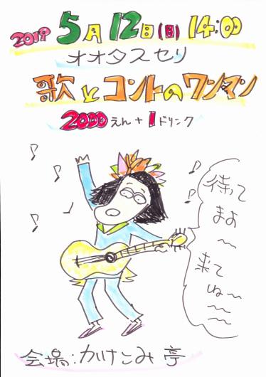 関西から帰ってきました(何回かに分けて書いたので直しました)_b0068302_10195010.jpg