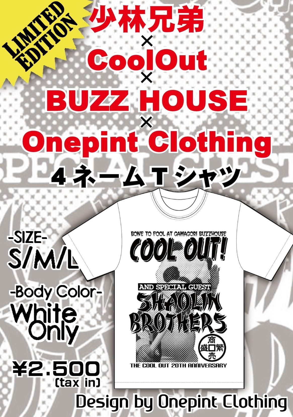 COOL OUT × 少林兄弟 × BuzzHouse × ワンパイントクロージング コラボレーションTシャツ 発売!!_b0123708_19310350.jpg