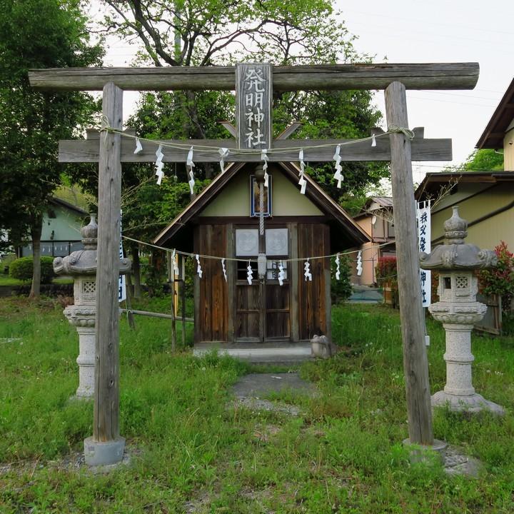 秩父発明神社_a0268412_22245906.jpg