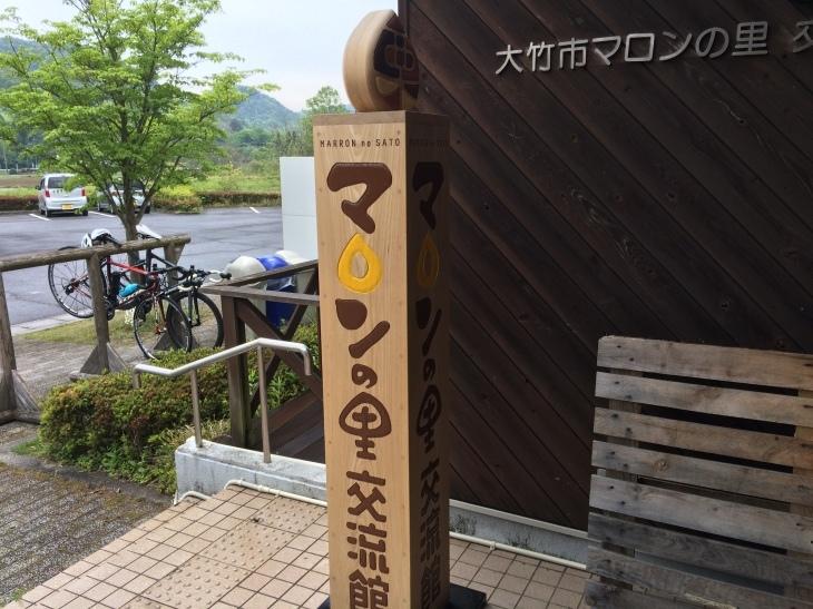 【令和】最初のキャンプは・・・_e0036217_22565780.jpg