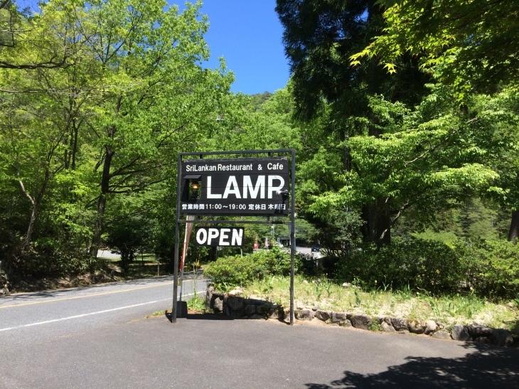 【令和】最初のキャンプは・・・_e0036217_23123133.jpg