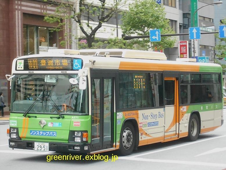 東京都交通局 A-A571_e0004218_20155569.jpg