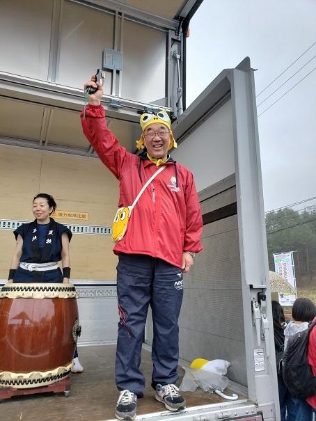 第4回川内の郷かえるマラソン大会_d0003224_10171376.jpg