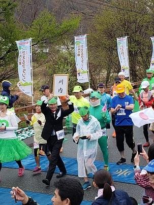 第4回川内の郷かえるマラソン大会_d0003224_10192778.jpg