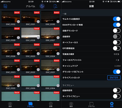 D810Aユーザーに朗報 遠隔コントロール「CASE  Air 」が凄い_c0061727_23304059.jpg