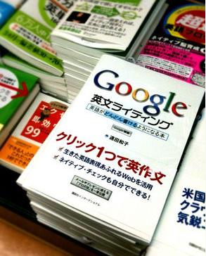 Googleが新スマホを発表へ…なんと廉価版でFeliCaも対応と期待の声があがっている!!_e0404351_19271118.png