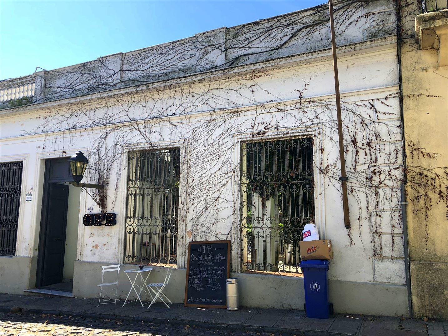 中南米の旅/33 緑に囲まれた街コロニア@ウルグアイ_a0092659_23103035.jpg