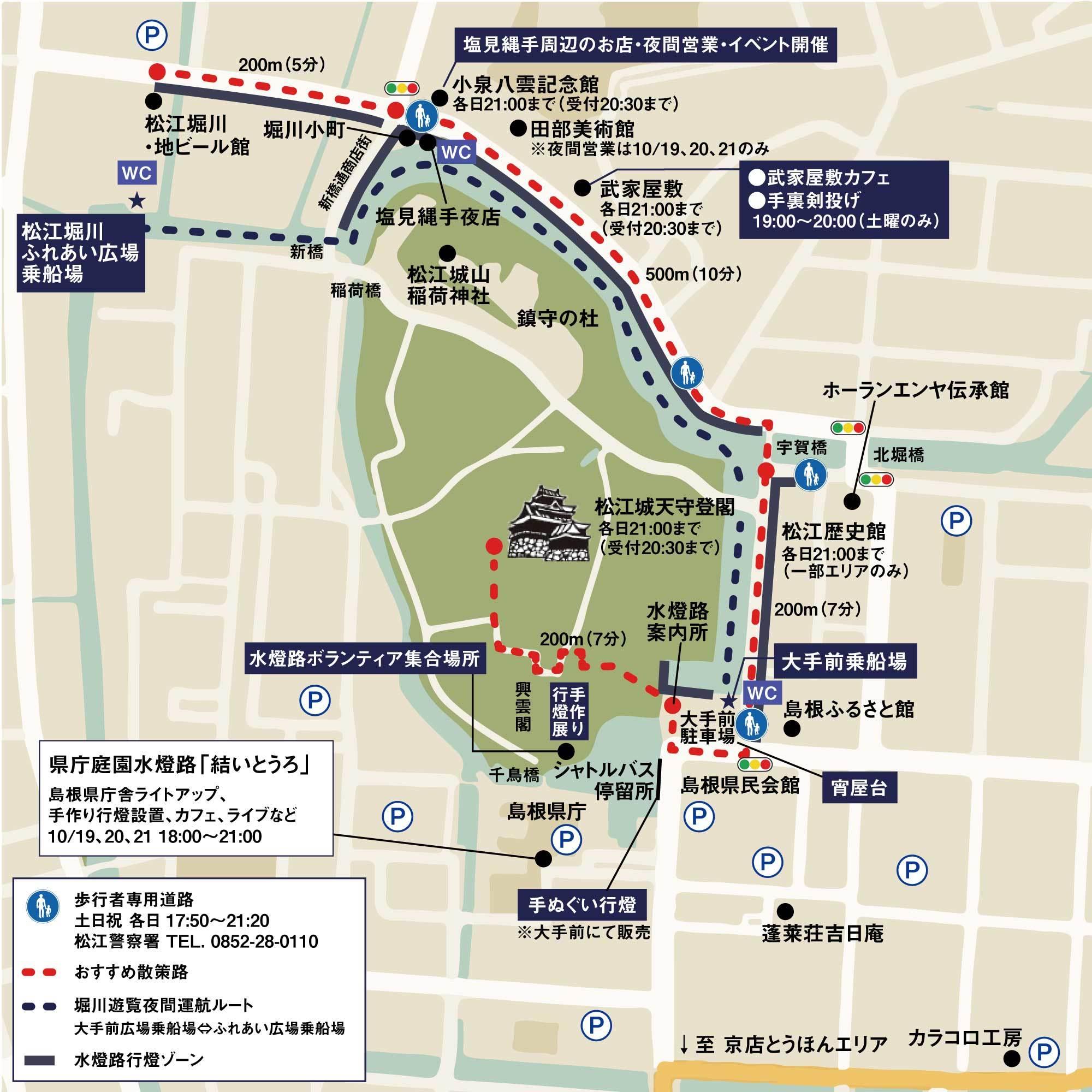 松江城の堀端を歩く_c0112559_08165313.jpg