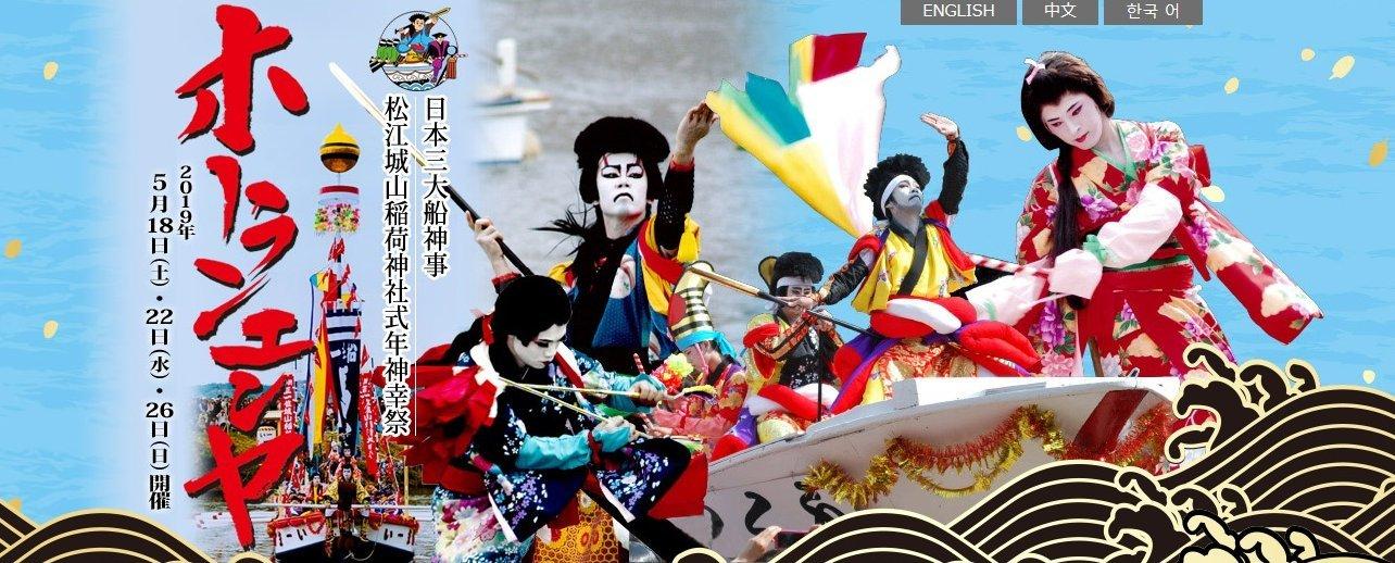 松江城の堀端を歩く_c0112559_08301884.jpg