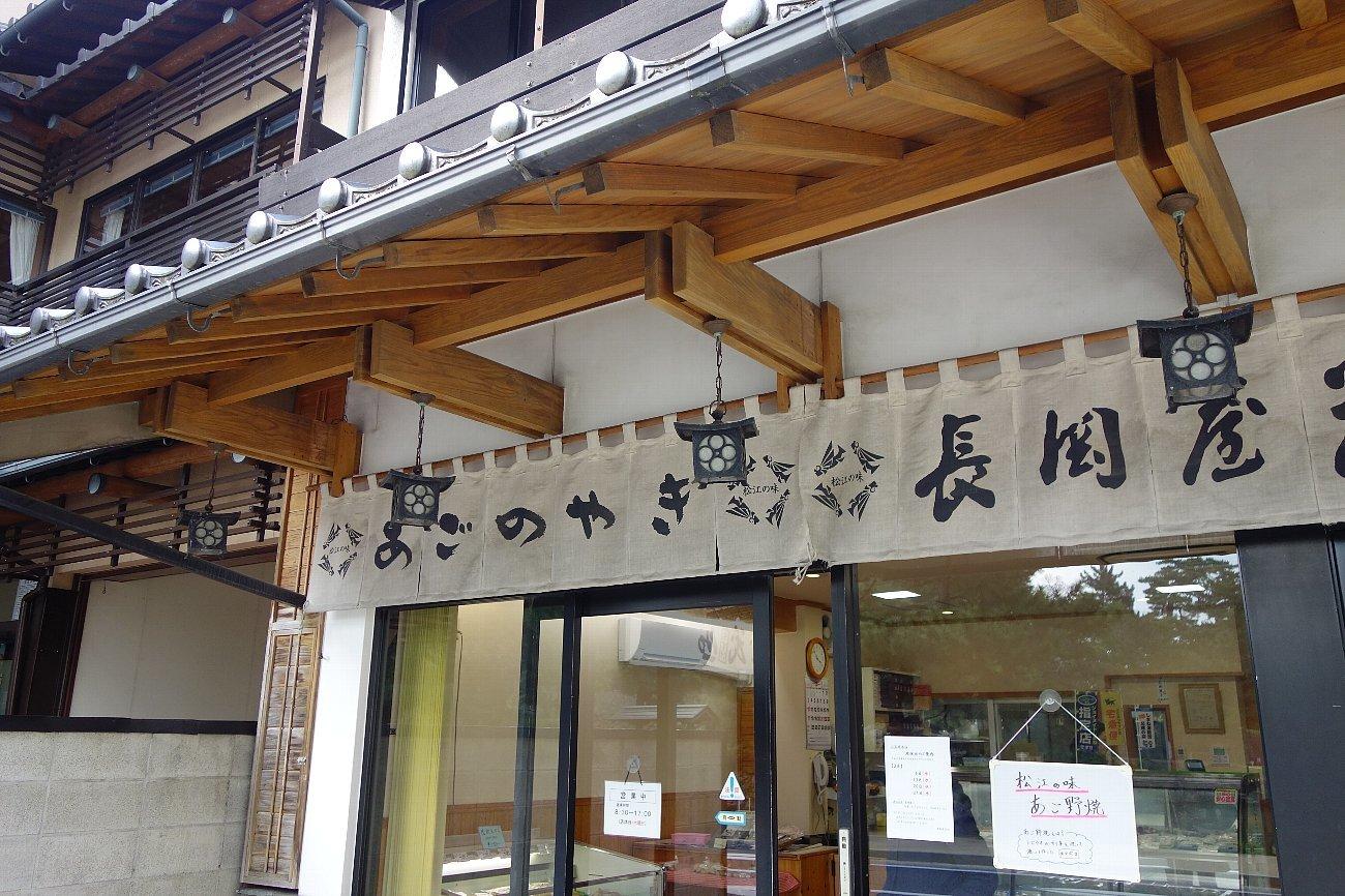 松江城の堀端を歩く_c0112559_08313315.jpg