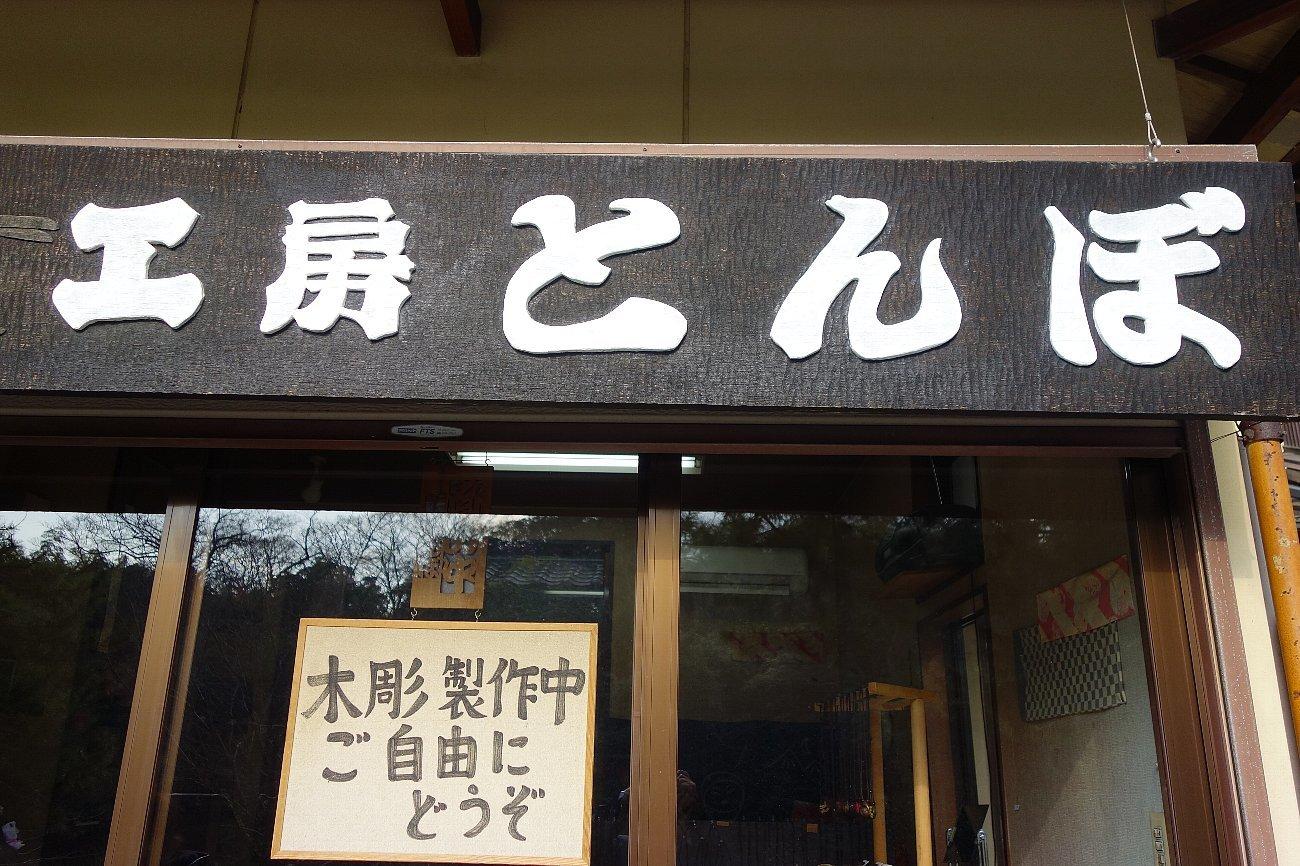 松江城の堀端を歩く_c0112559_08322755.jpg
