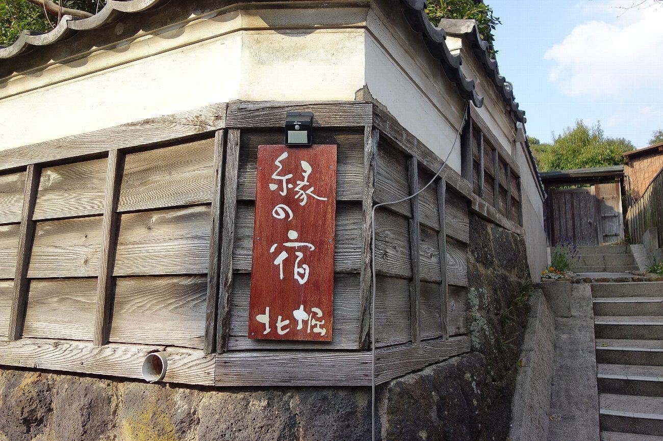 松江城の堀端を歩く_c0112559_08332553.jpg