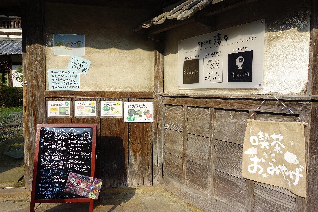 松江城の堀端を歩く_c0112559_08343396.jpg