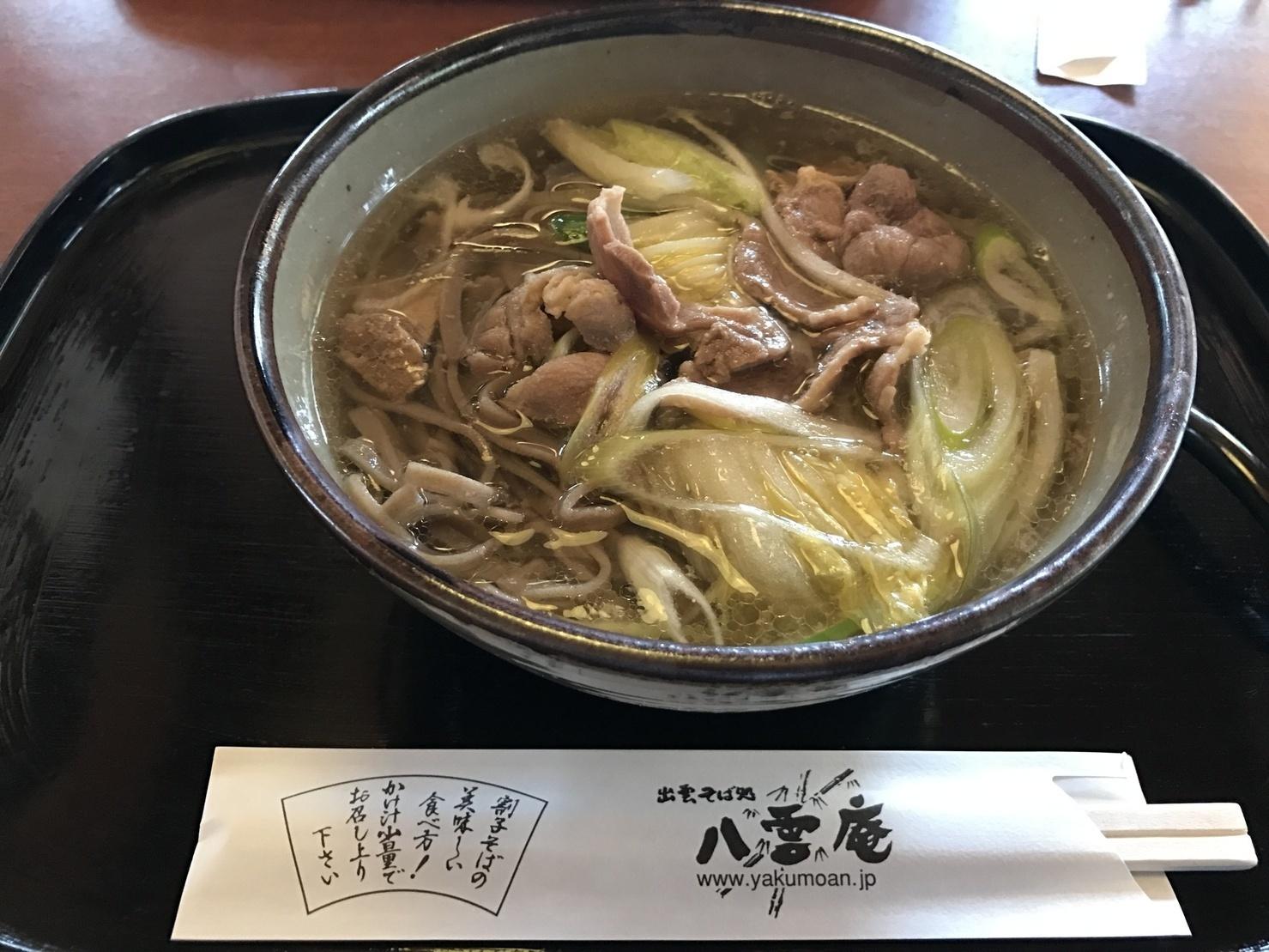 松江城の堀端を歩く_c0112559_08425584.jpg