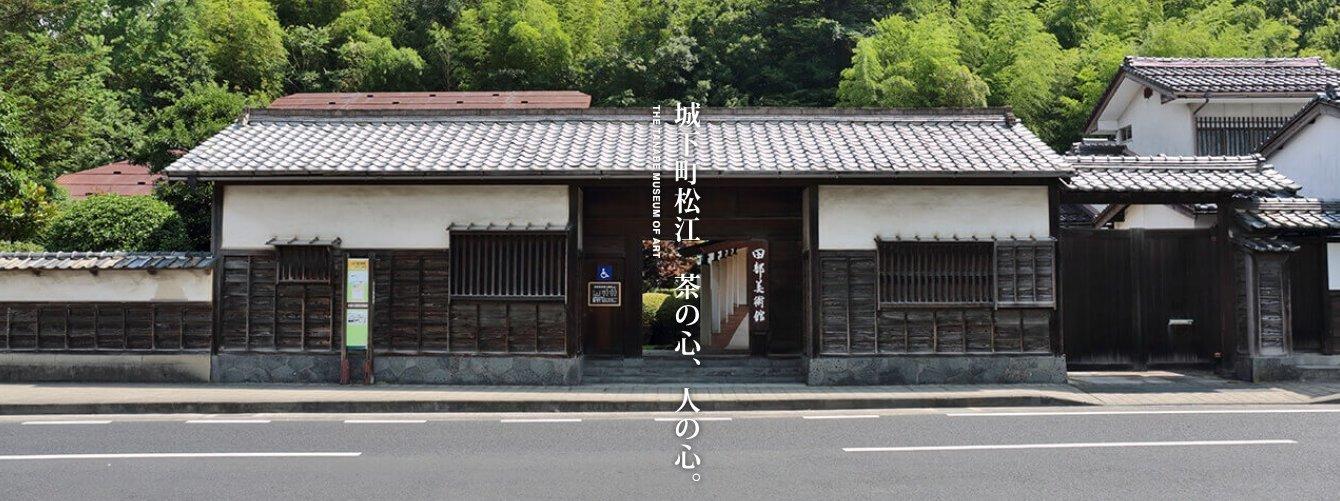 松江城の堀端を歩く_c0112559_08441081.jpg