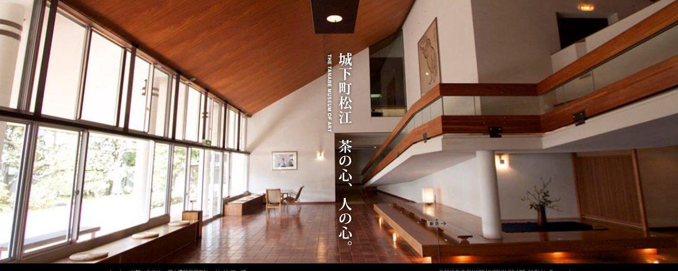 松江城の堀端を歩く_c0112559_08443595.jpg