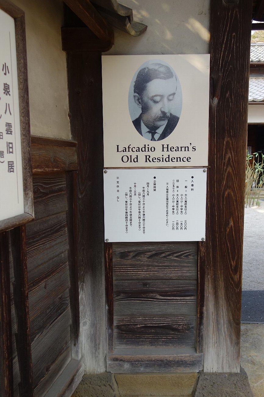 松江城の堀端を歩く_c0112559_08462169.jpg