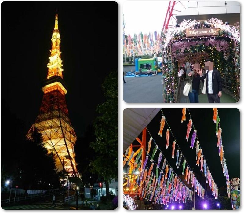 東京タワー夜桜night(3)_b0236665_11253347.jpg