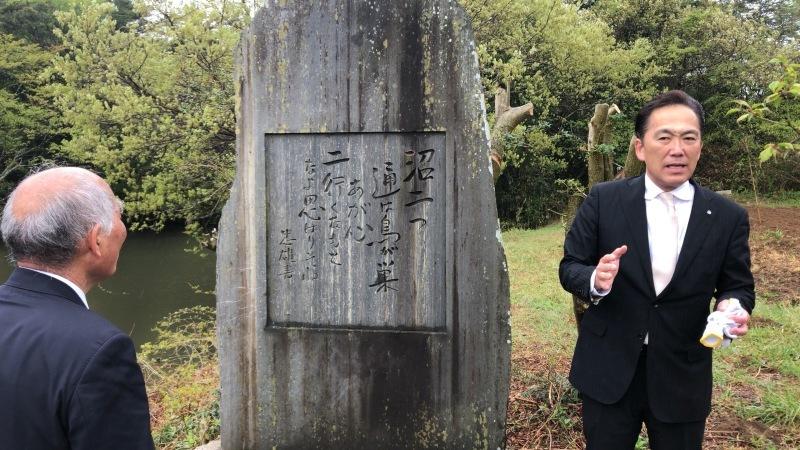 2019.5.1 広野町 新天皇即位並びに改元記念植樹式_a0255967_10162586.jpg