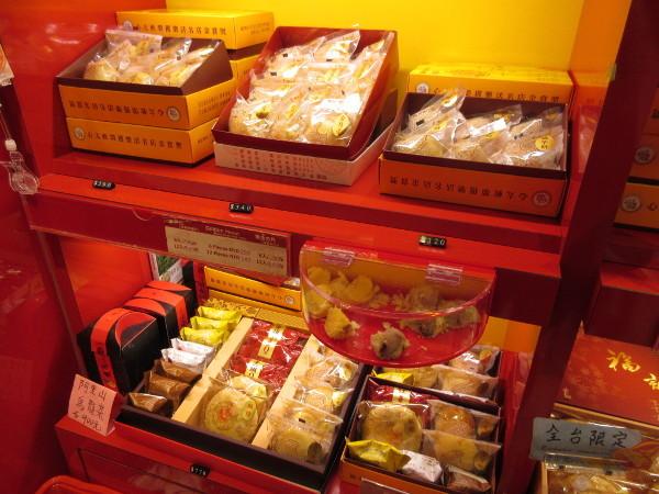 福記餅店_c0152767_23532323.jpg