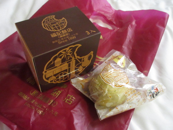 福記餅店_c0152767_23542291.jpg