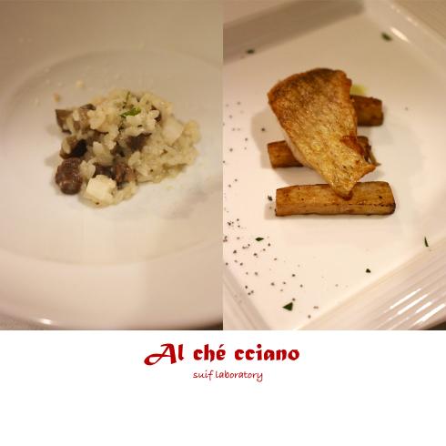 庄内イタリアン「アルケッチャーノ」_c0156468_18480568.jpg