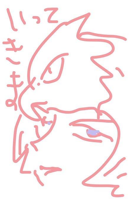 b0116271_15454897.jpg