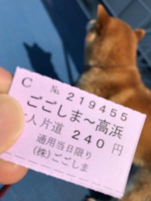 大人の遠足 島さんぽ。_e0012580_23130091.jpg