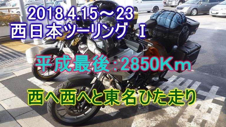 d0047881_15390063.jpg