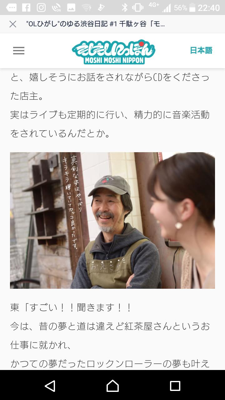 「小学生だったみゆちゃんの日記」_a0075684_09113438.png