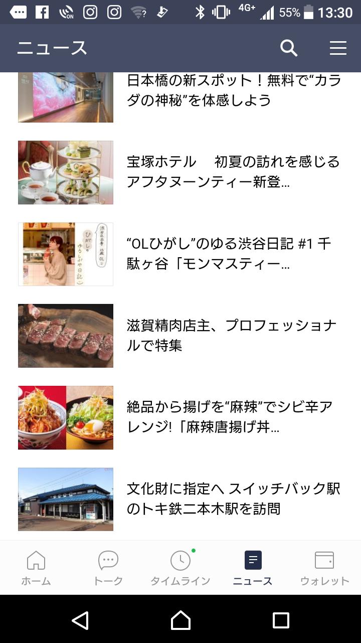 「小学生だったみゆちゃんの日記」_a0075684_09113488.png