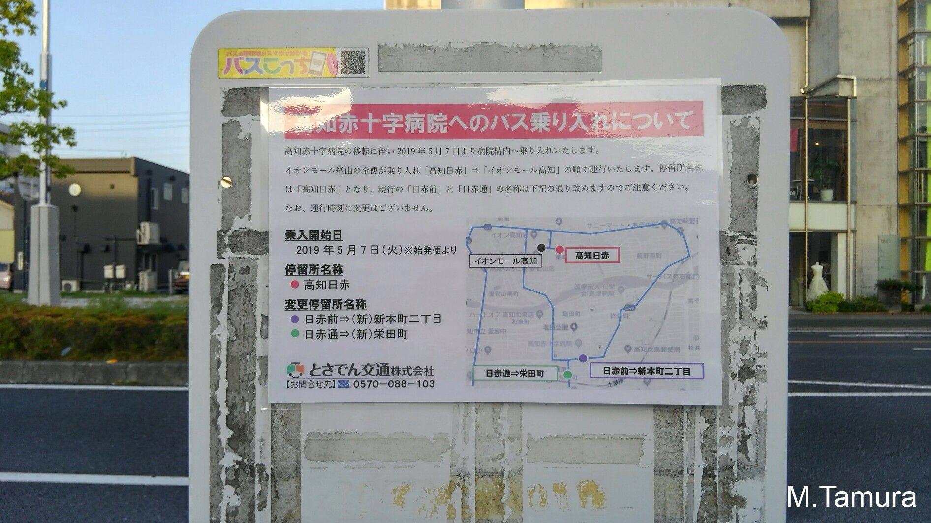 f0111289_20112044.jpg