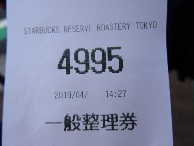 中目黒にて_b0234690_09200799.jpg