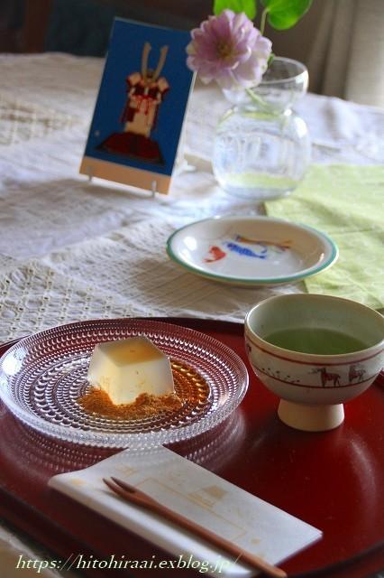 奈良の吉野の葛餅_f0374092_21573167.jpg