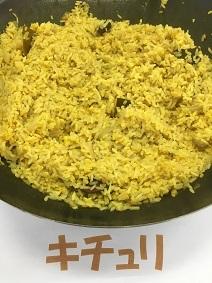 バングラデシュ料理を楽しむ日 NO.2_a0265401_12101051.jpg