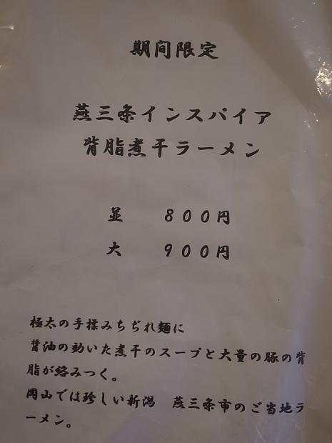 f0197703_19170166.jpg