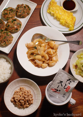 自家製納豆と鯖バーグが光る和風な食卓_b0253205_01073640.jpg