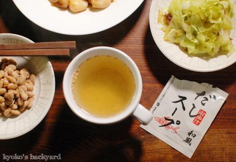 自家製納豆と鯖バーグが光る和風な食卓_b0253205_01083522.jpg
