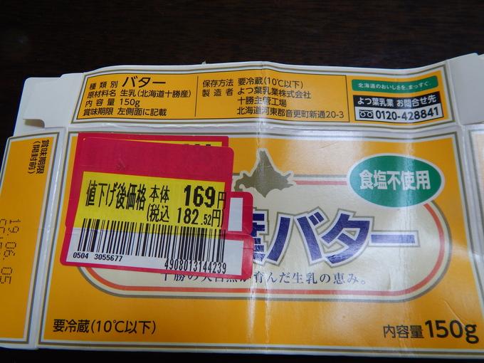 b0352112_13431296.jpg