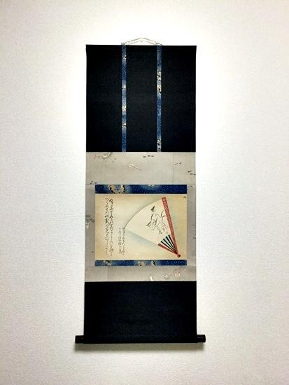 現代表装展出品作品から_f0368415_19523016.jpg