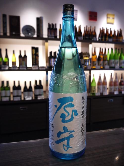 5月 新入荷商品 [1]  ~夏酒~_b0207725_18285132.jpg