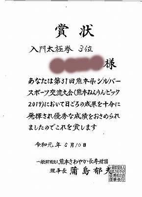 b0146127_20211664.jpg