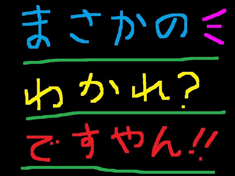 f0056935_20160842.jpg