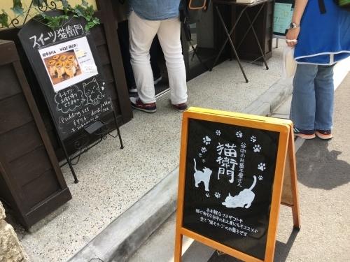 翔んで埼玉、千葉へ野球旅+谷中銀座_e0326953_16565199.jpg