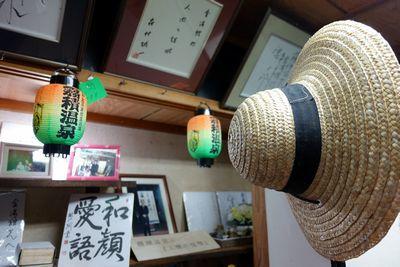 帽子_b0367657_23103518.jpg
