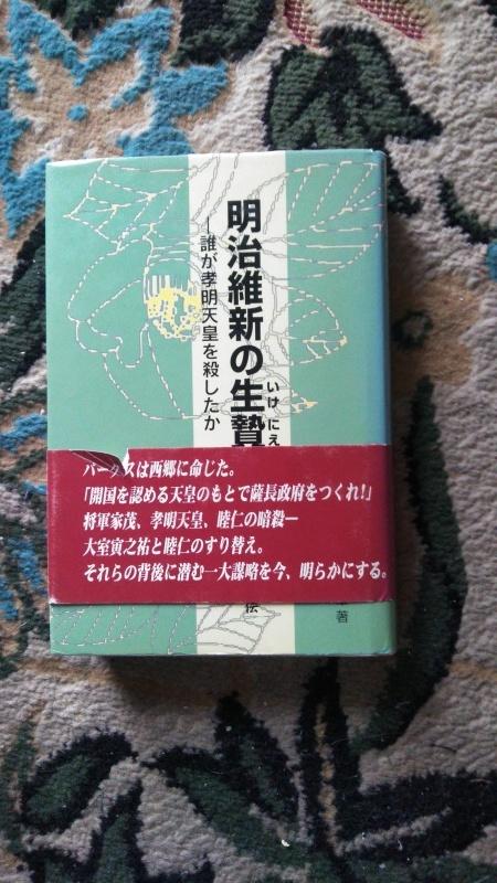 いつのまにか日本は「 天皇ファシズム 」となった!_d0241558_15354888.jpg