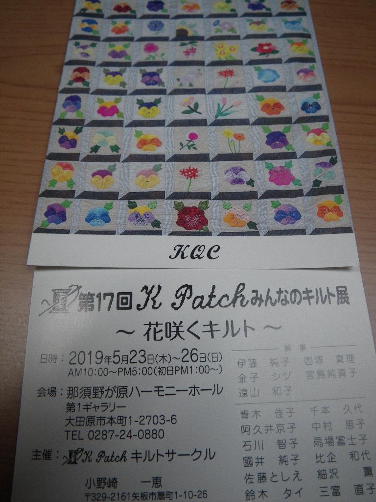 f0042665_17530664.jpg